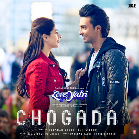 the picture song download